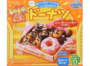 Popin' Cookin' ! - Donuts kit
